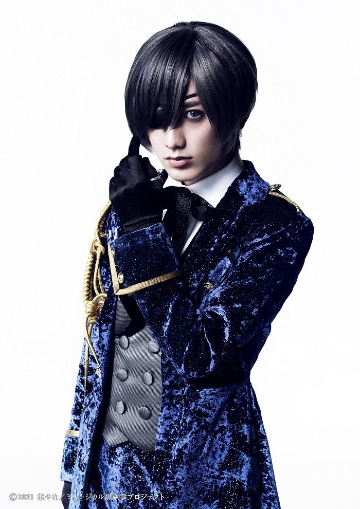 シエル・ファントムハイヴ:小西詠斗  (C)2021 枢やな/ミュージカル黒執事プロジェクト