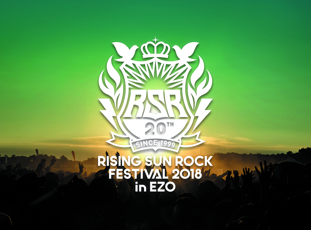 RISING SUN ROCK FESTIVAL 2018