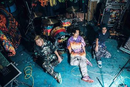 WANIMA、『COMINATCHA!! TOUR FINAL』を無観客ライブにて開催決定、配信とライブビューイングで実施