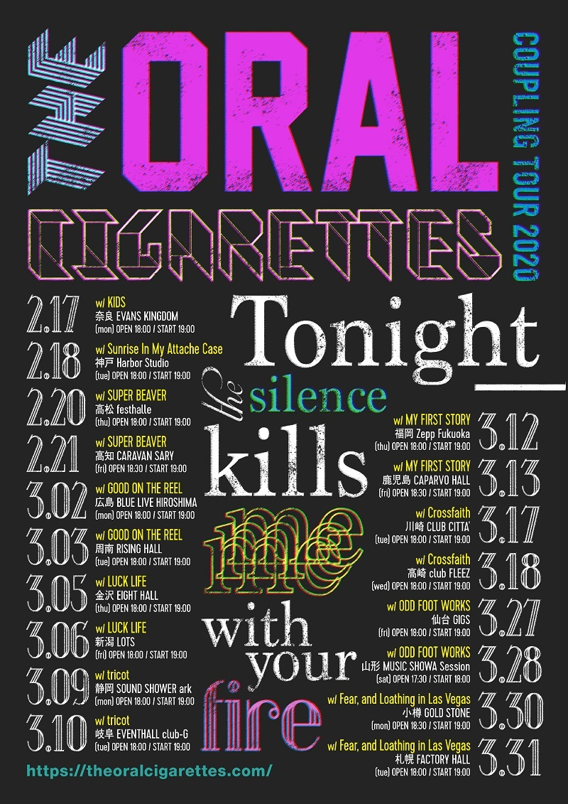 COUPLING TOUR「Tonight the silence kills me with your fire」