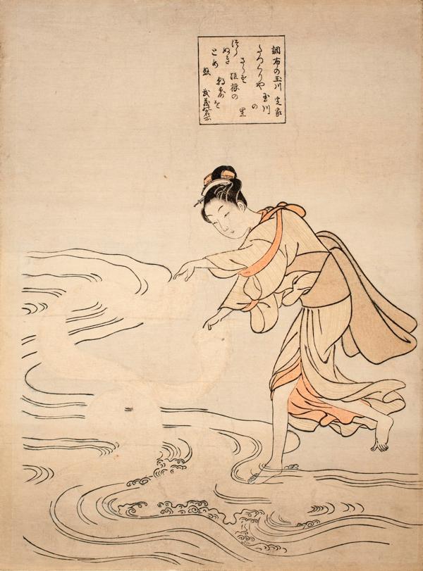 鈴木春信「六玉川 調布の玉川」 明和4年(1767)頃