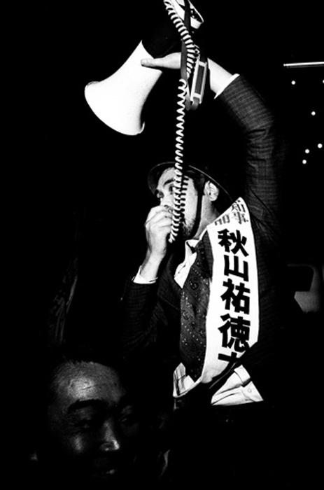 (撮影:羽永光利 1979年)