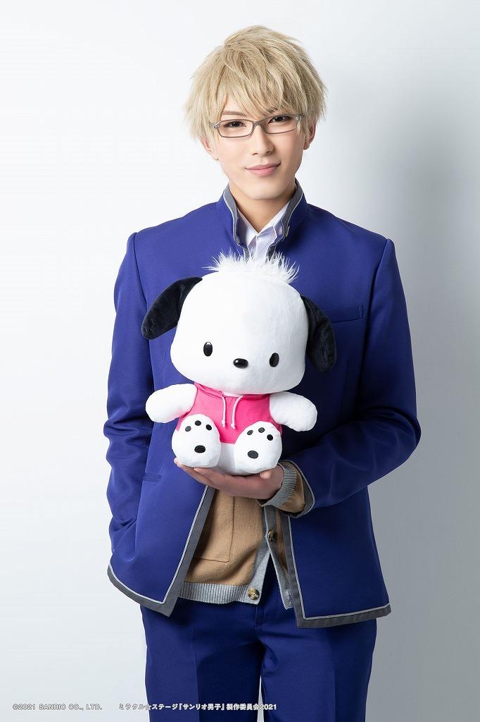 柏木智博役:泰江和明 (C)2021 SANRIO CO., LTD. ミラクル☆ステージ『サンリオ男子』製作委員会 2021 S/F・G