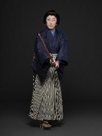 池波正太郎による幻の名作『市松小僧の女』が上演決定 主演・中村時蔵のお千代姿も公開