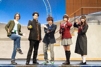 ガチクイズバトルは健在! 西井幸人、鈴木絢音ら出演の『ナナマル サンバツ THE QUIZ STAGE O(オー)』が開幕