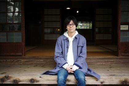 ロロ新作公演『はなればなれたち』三浦直之インタビュー~「バラバラのまま、一緒にいられる場所がいい」