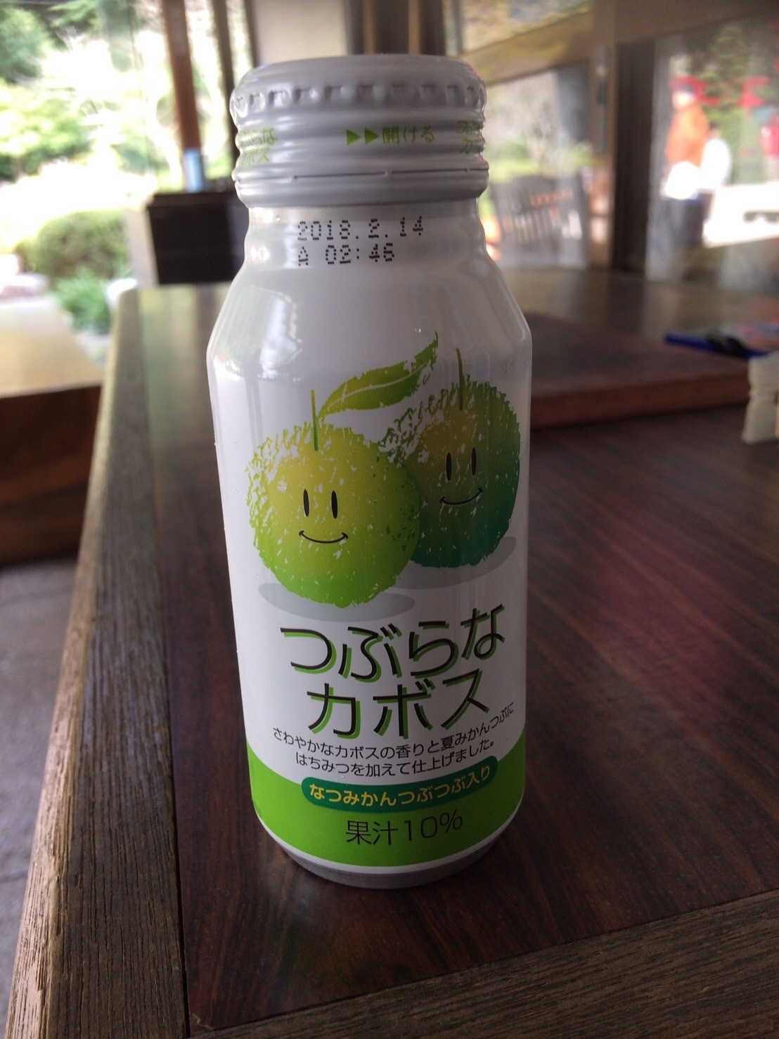 むすれぽ/大分(野崎弁当担当)
