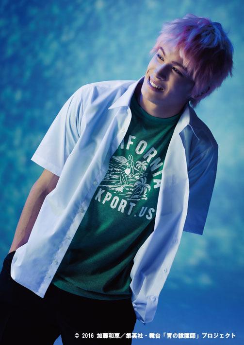 志摩廉造役 才川コージ ©2016 加藤和恵/集英社・舞台「青の祓魔師」プロジェクト