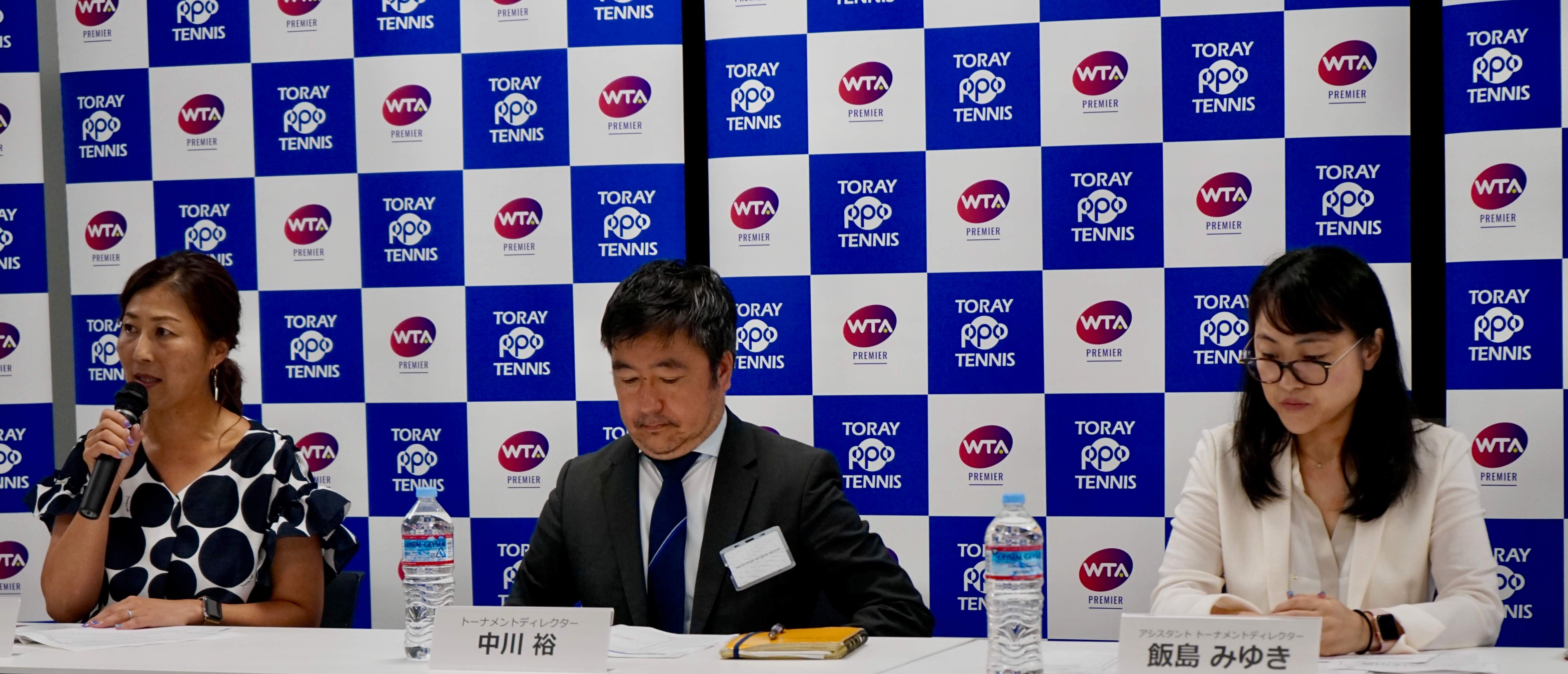 左から沢松奈生子トーナメントアンバサダー、中川裕トーナメントディレクター、 飯島みゆきアシスタントトーナメントディレクター