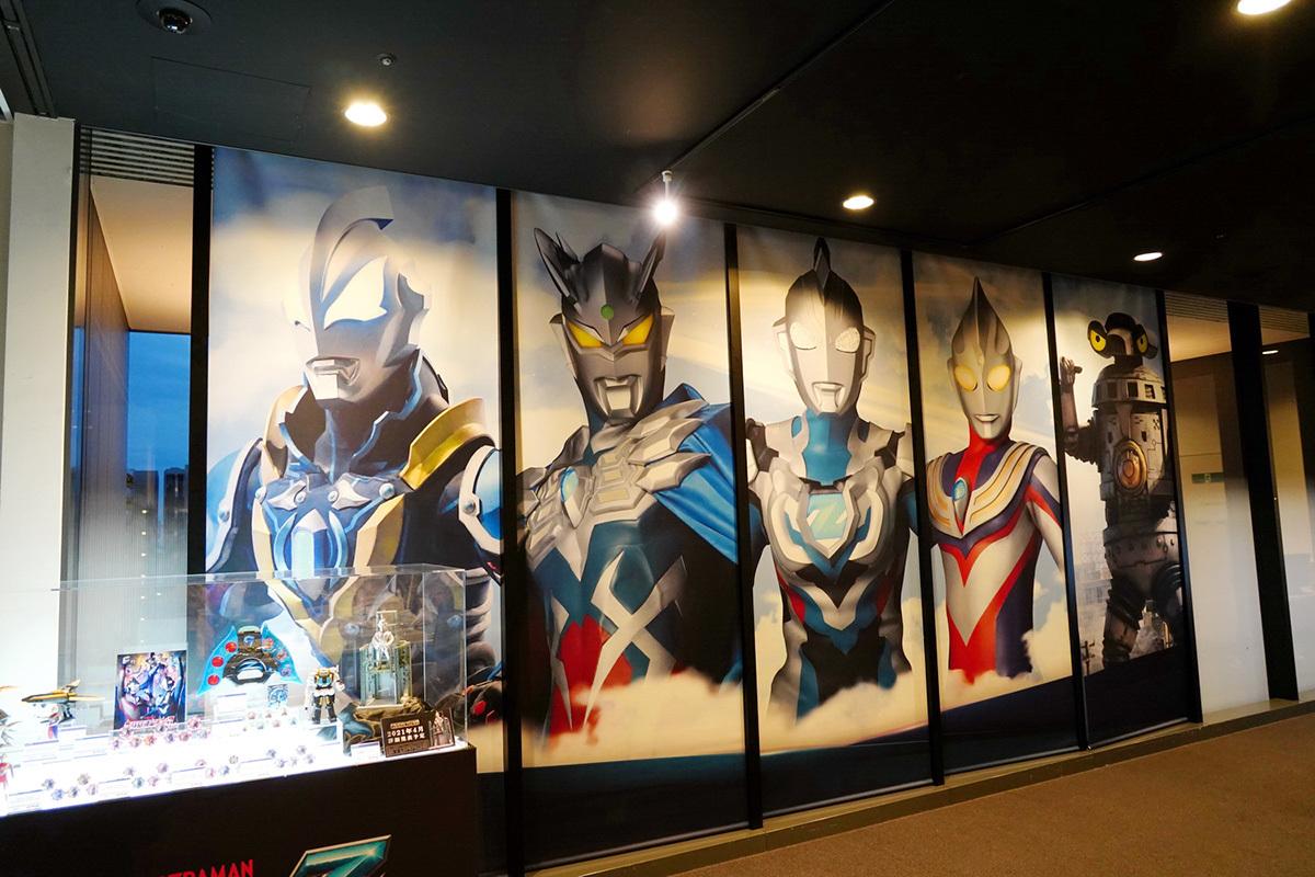 『ウルトラヒーローズEXPO ニュージェネレーションワールド IN 東京ソラマチ』 (c)円谷プロ