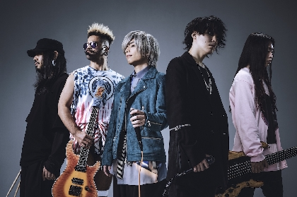 Fear, and Loathing in Las Vegas、ライブ映像作品のリリースが決定 1年4か月ぶりに全国ツアー再開へ