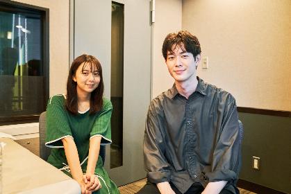 宮沢氷魚が上白石萌歌に『ヴィンチェンツォ』など韓国ドラマの魅力を語る J-WAVE『GYAO!#LOVEFAV』にゲストで登場
