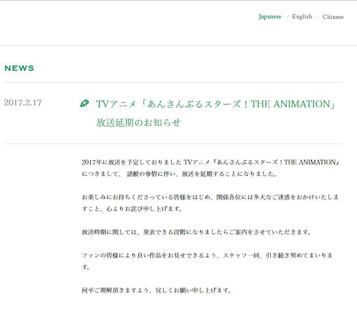 株式会社ジェンコ公式サイトより(http://www.genco.co.jp/news/1508/)