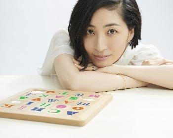 坂本真綾 デビュー25周年の今語る「様々な色に染まれる満足感」 4年半ぶりのインタビュー公開