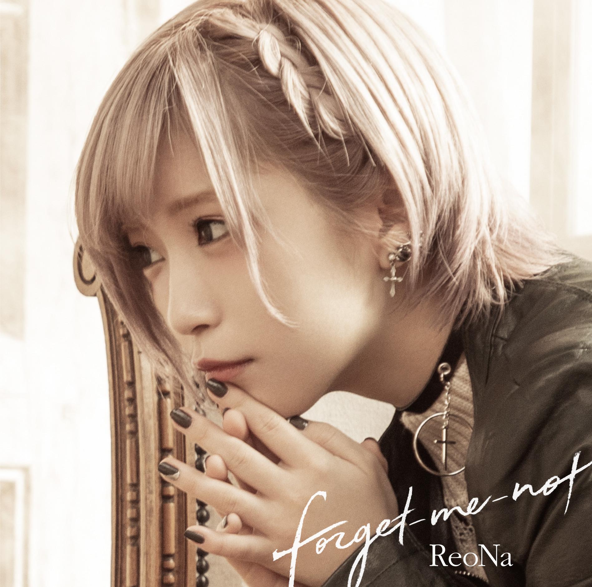 ReoNa新曲「forget-me-not」ジャケット