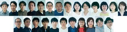 宮藤官九郎、阿部サダヲなどを輩出してきた「大人計画」が30周年イベント開催 メンバーが中年になるまでの軌跡を振り返る