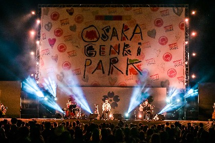 『OSAKA GENKi PARK』オフィシャルライブレポート【お祭り広場 GENKi STAGE】初日ーーflumpool、Novelbrightらが太陽の塔の下で「元気」を届ける