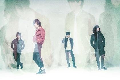 LAMP IN TERRENが新曲「ホワイトライクミー」のMVを公開