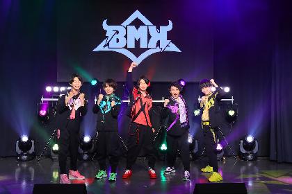 """ボイメンの弟分""""BOYS AND MEN 研究生""""が""""BMK""""に改名 1月にシングル「モンスターフライト」でメジャーデビュー"""