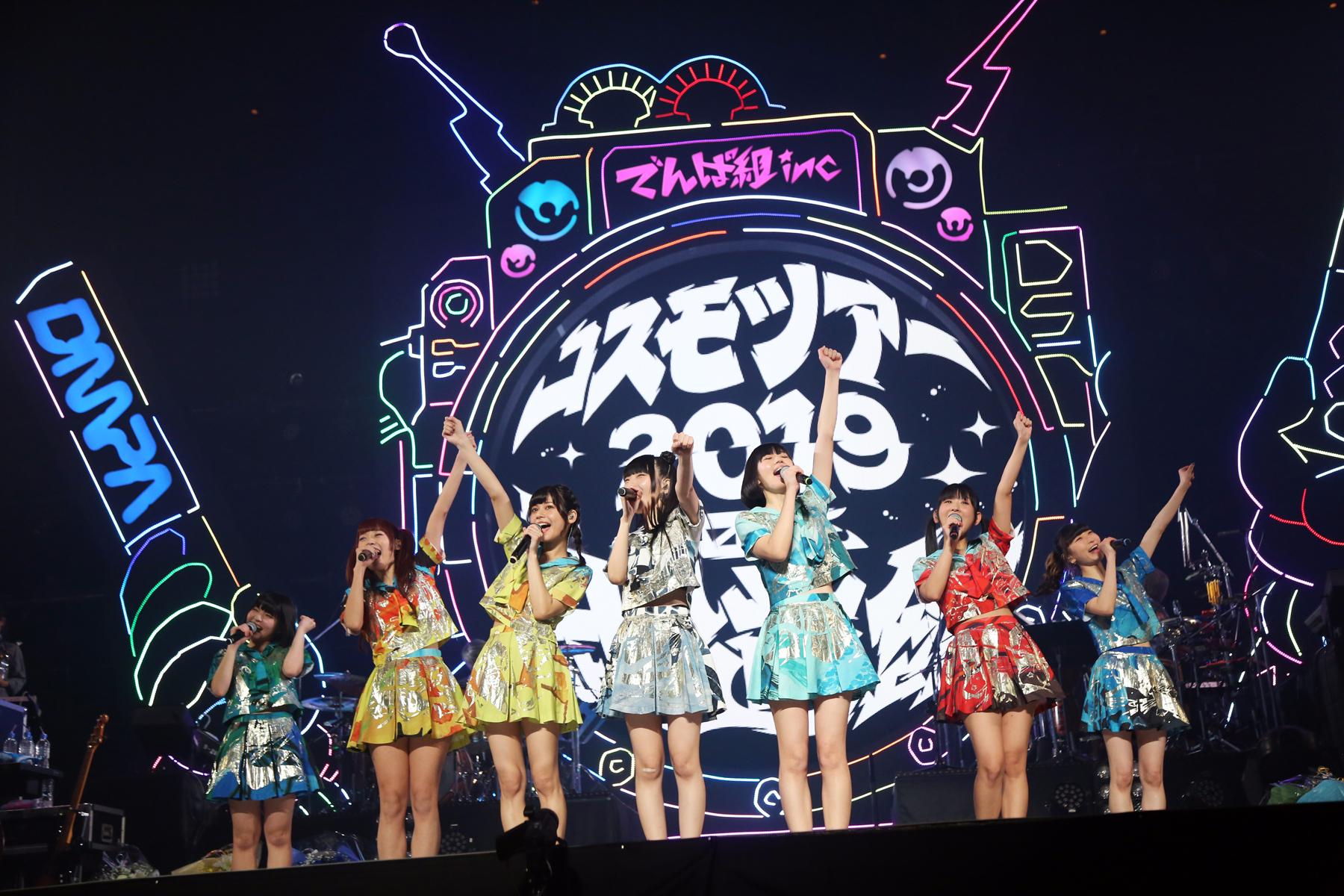 でんぱ組.inc 1月6日公演 撮影=チェリーマン