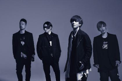 SPYAIR、全国ツアー『SPYAIR ALBUM TOUR 2021 ?UNITE-』東京ファイナル公演の生配信が決定
