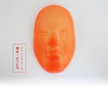 能からインスパイアされた実寸大の「能面キャンディ」が限定販売 観賞用のアート作品として