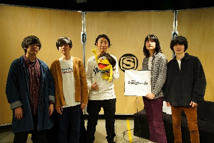 The Songbards、メジャーデビュー記念特番『The Songbardsの井戸端会議』の配信が決定