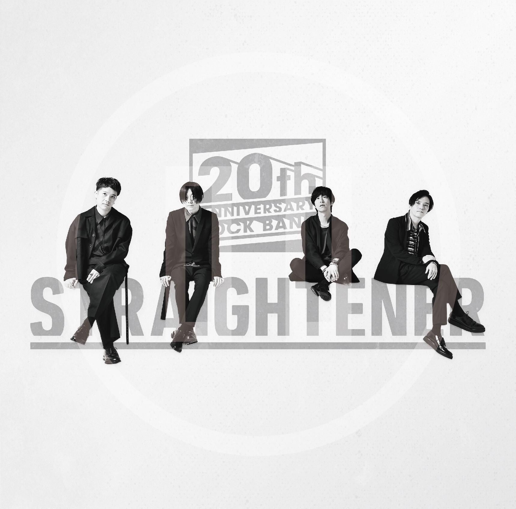 『PAUSE〜STRAIGHTENER Tribute Album〜』