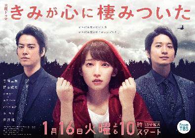 MONDO GROSSO、新曲が吉岡里帆主演ドラマの挿入歌に決定 次のボーカリストは誰?