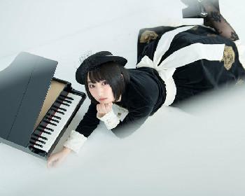 悠木碧、「ピアノの森」ED曲のMV公開