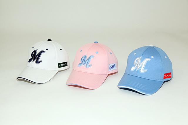 キッズキャップは、ホワイト、ピンク、ブルーの3色を用意
