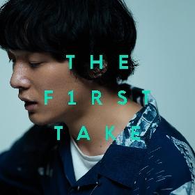 石崎ひゅーい、『THE FIRST TAKE』音源「さよならエレジー」「花瓶の花」配信スタート 本日8年ぶりのMステ出演