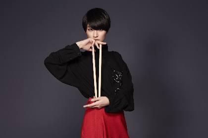 シシド・カフカ、吉田ユニが手がける新作ジャケット写真、YOHJI YAMAMOTO +NOIRとのコラボTシャツを公開