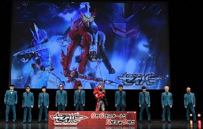 東京スカパラダイスオーケストラ、令和仮面ライダー第2弾『仮面ライダーセイバー』の主題歌とエンディングテーマを担当