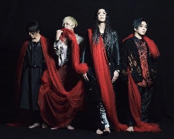 MUCC 1年3ヶ月ぶりアルバム『惡』5月20日発売決定、新ビジュアルも公開