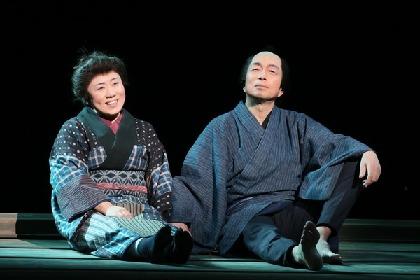 藤山直美の主演で笑いと涙があふれる人情ばなし『かあちゃん』上演中!