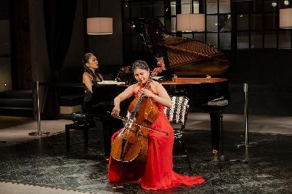 パク・ヒョナ(チェロ)&岡田奏(ピアノ)が誘う「音楽お国巡り」の多彩さ