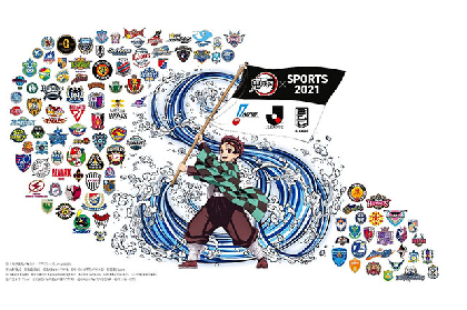 プロ野球・Jリーグ・B.LEAGUEが『鬼滅の刃』とコラボ! 公式サイトで動画公開