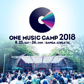 『ONE MUSIC CAMP 2018』にDachambo、MASS OF THE FERMENTING DREGS、ベランダの出演が決定
