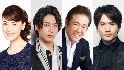 長野博、髙木雄也が大地真央を愛し支える男たちを演じる 舞台『クイーン・エリザベス -輝ける王冠と秘められし愛-』の上演が決定