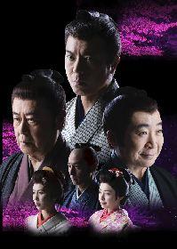 上川隆也、中島かずきが脚本を書き下ろした舞台『新 陽だまりの樹』にかける想いとは