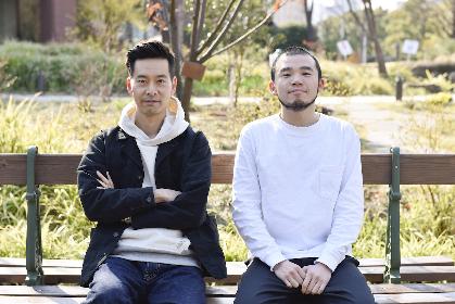 MOROHAアフロの『逢いたい、相対。』第十三回ゲストは佐藤良成(ハンバート ハンバート)お互いの音楽に対する向き合い方、共通点とは