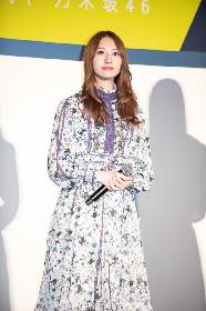 乃木坂46のキャプテン桜井玲香、真夏の全国ツアーで卒業「新たな道標をつくる立場に」