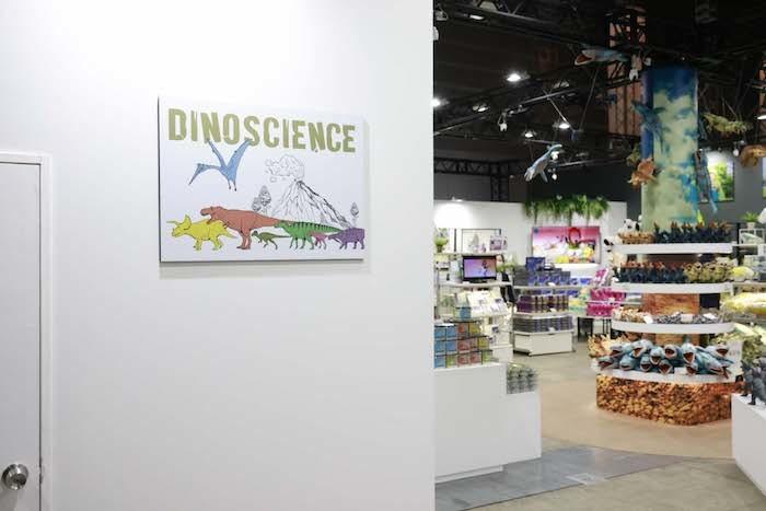 DinoScience Store