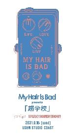 My Hair is Bad、USEN STUDIO COAST閉館に伴い自主企画を9月に急遽開催 スサシとyonigeも出演