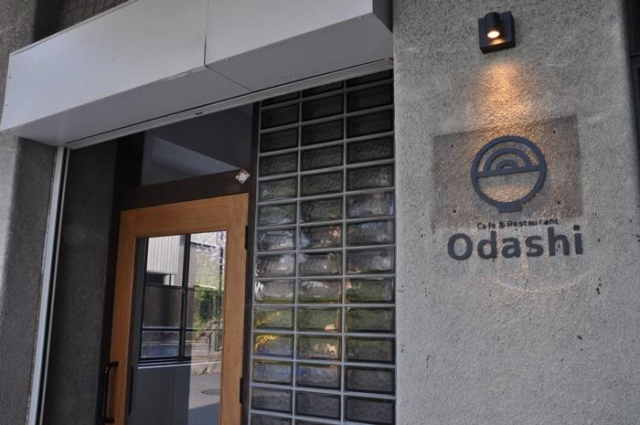 劇場併設のカフェ[Odashi]日替わり定食などの和食中心のお店で、7月1日にオープンする予定。