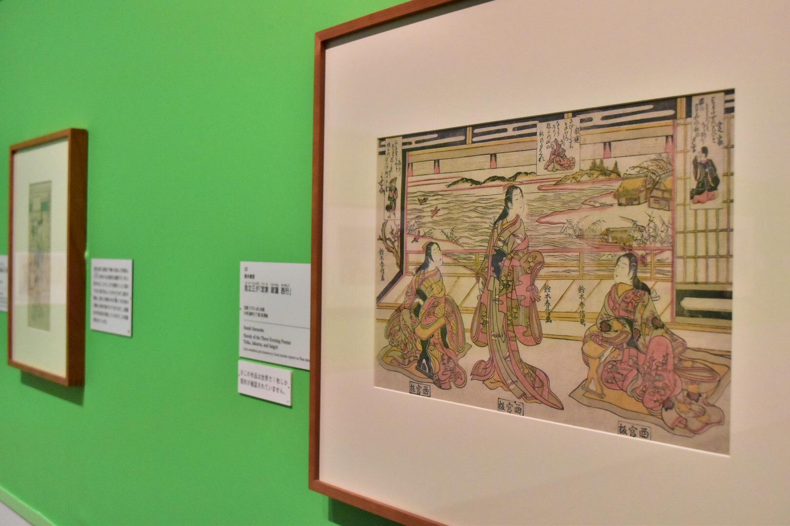 鈴木春信 《見立三夕「定家 寂蓮 西行」》 宝暦(1751-64)末期 大判紅摺絵
