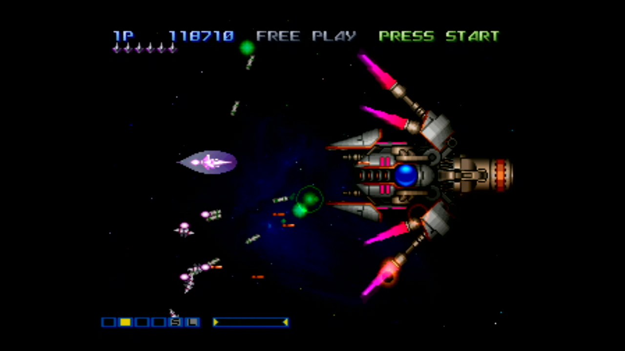 『GRADIUS 外伝』ゲーム画面 (C)Konami Digital Entertainment