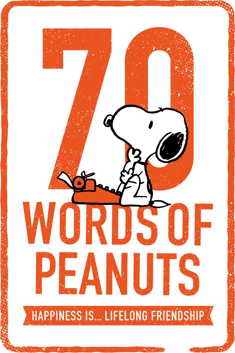 (C) 2020 Peanuts Worldwide LLC
