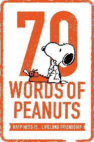 """スヌーピーらが活躍する人気コミック『PEANUTS』生誕70周年記念に""""2つのハピネスを贈る""""と発表"""